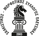skaki logo