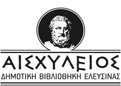 vivliothiki