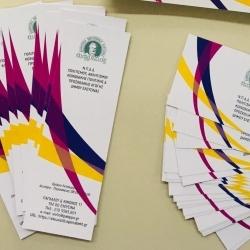 Νέες κάρτες μέλους της Βιβλιοθήκης