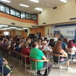 Τεράστια προσέλευση νέων στα Τμήματα Εκμάθησης Ρωσικής Γλώσσας του Δήμου Ασπροπύργου
