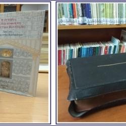 Αισχύλειος Δημοτική Βιβλιοθήκη