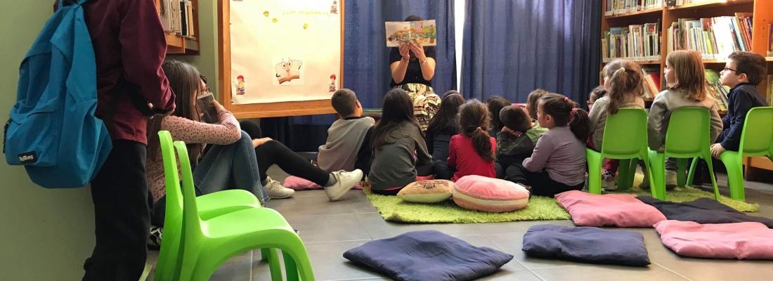 Δελτίο τύπου για την παγκόσμια ημέρα παιδικού βιβλίου