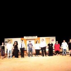 Δελτιο τύπου εκδήλωσης Συλλόγου Ποντίων Ελευσίνας  «Νέα Τραπεζούντα»