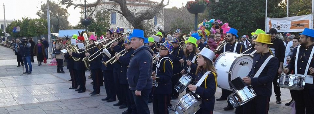 Η Φιλαρμονική του Δήμου Ελευσίνας στο αποκριάτικο πάρτι του 2ου – 4ου Γυμνασίου