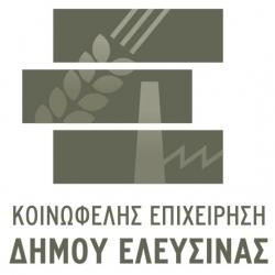 Παράταση εγγραφών για τα προγράμματα ΠεριβαλλοντικήςΑκαδημίας
