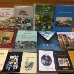 Βιβλία από την ιδιωτική συλλογή του Αντιστράτηγου ε.α. κύριου Λεωνίδα Παππά, Αντιδήμαρχος Ελευσίνας.
