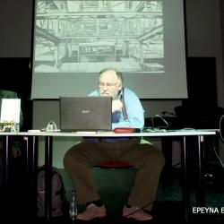 Δελτίο Τύπου: Παρουσίαση του βιβλίου του Κων/νου Λουκόπουλου «Οι Πόλεις το Χειμώνα»