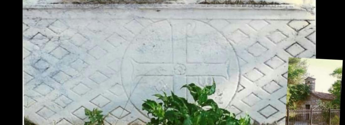 Aφιέρωμα στον Προφήτη Ζαχαρία Ελευσίνας από την Αισχύλειο Δημοτική Βιβλιοθήκη Ελευσίνας