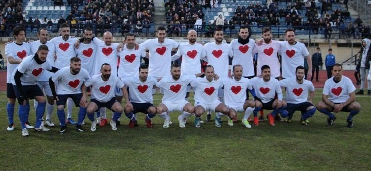 Δελτίο Τύπου: Ποδοσφαιρικός Αγώνας για Φιλανθρωπικό σκοπό.