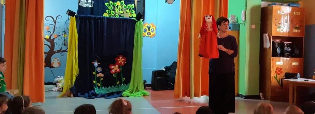 Το κουκλοθέατρο μέσα από το παραμύθι