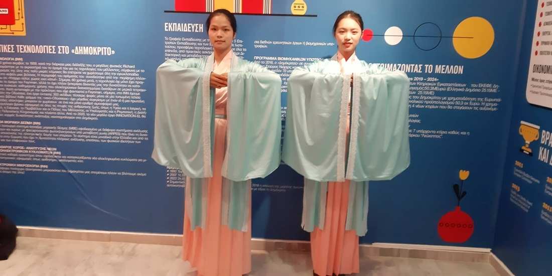 Πολιτιστική ανταλλαγή Ελλάδας-Κίνας