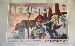 Δελτίο Τύπου για το Φεστιβάλ & Έκθεση Κόμικ | Εικονογράφησης «LF ZINE 2019»