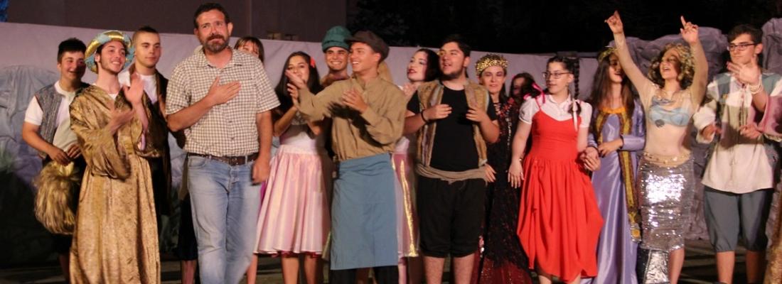 Δελτίο τύπου για την παράσταση «Οδυσσεβάχ» από  την Εφηβική Θεατρική Ομάδα