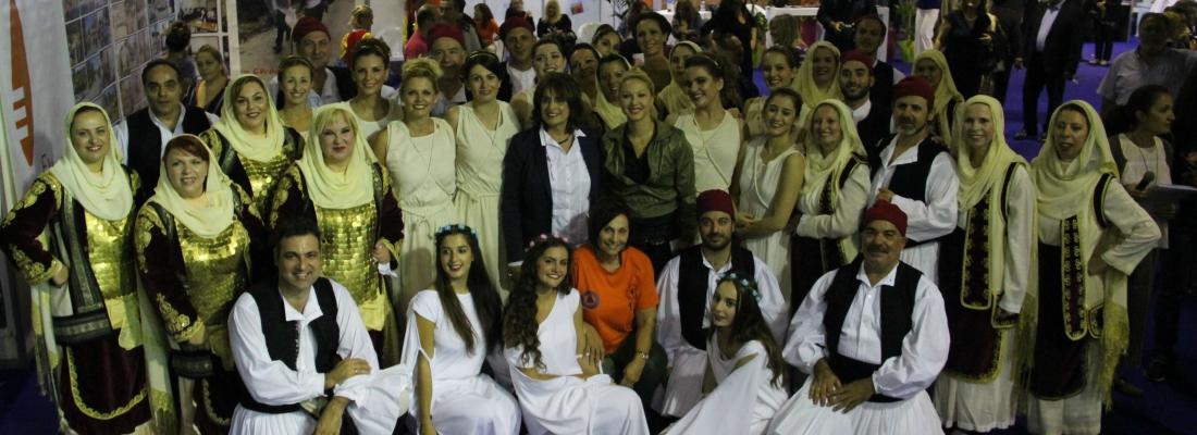 Δελτίο τύπου 5ης Συνάντησης Πολιτιστικών Φορέων Δυτικής Αττικής