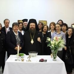 Δελτίο τύπου έκθεσης της Σχολής Βυζαντινής Αγιογραφίας του Ι.Ν. Αγίου Γεωργίου Ελευσίνας
