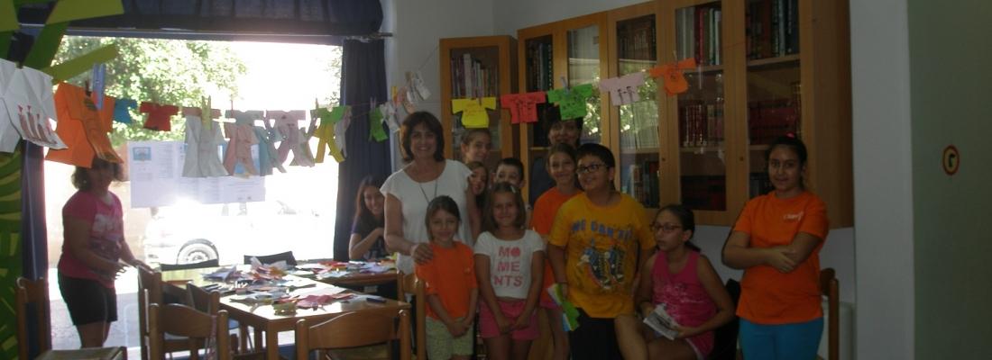 Αισχύλειος Δημοτική Βιβλιοθήκη Ελευσίνας – Καλοκαιρινή Εκστρατεία 2016 Ραντεβού το Σεπτέμβρη!