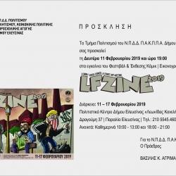 Πρόγραμμα 1ου Φεστιβάλ & Έκθεσης Κόμικ | Εικονογράφησης «LF ZINE 2019»