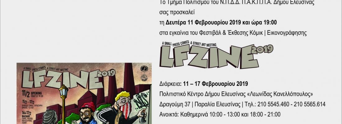 Εγκαίνια του Φεστιβάλ & Έκθεσης Κόμικ | Εικονογράφησης «LF ZINE 2019»