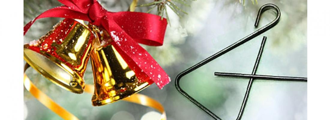 Κάλαντα Πρωτοχρονιάς – Χριστουγεννιάτικη μελωδία από τη Φιλαρμονική του NΠΔΔ ΠΑΚΠΠΑ Δ. Ελευσίνας