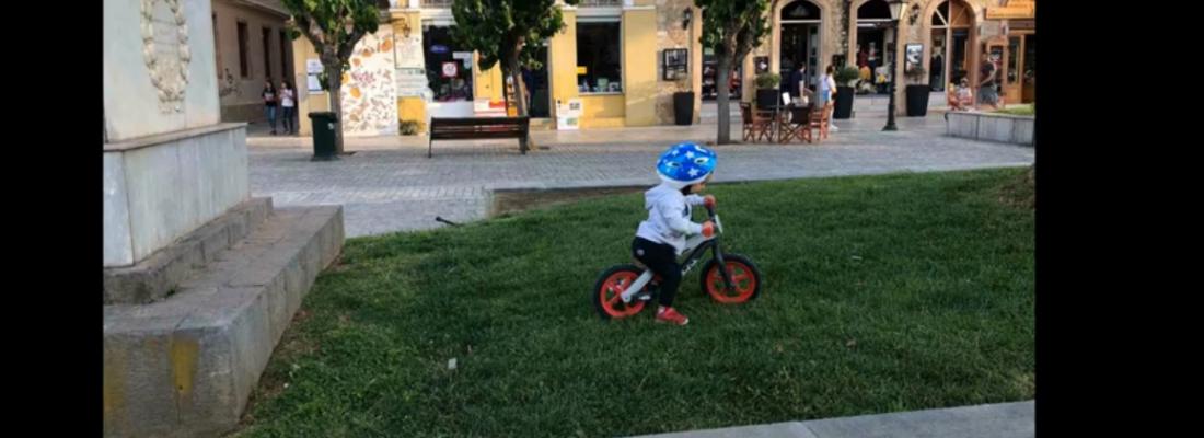 Βίντεο για την Παγκόσμια Ημέρα Ποδηλάτου από το Τμήμα Προσχολικής Αγωγής του Ν.Π.Δ.Δ. Π.Α.Κ.Π.Π.Α.