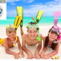 Διαδικτυακή Δράση με θέμα:  Παιδιά και Θάλασσα.  Μέτρα πρόληψης και προστασίας