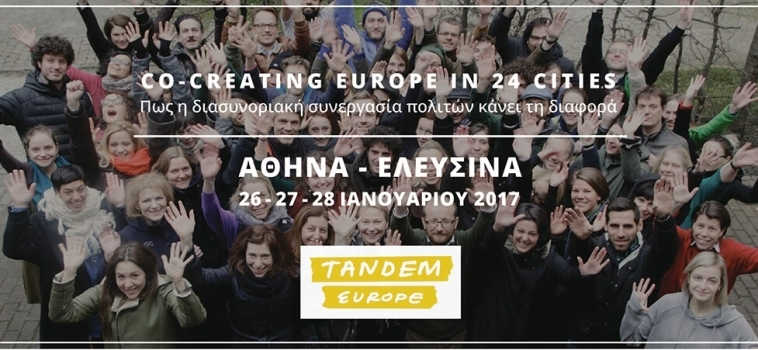 Co-creating Europe in 24 cities: Πώς η διασυνοριακή συνεργασία πολιτών κάνει τη διαφορά