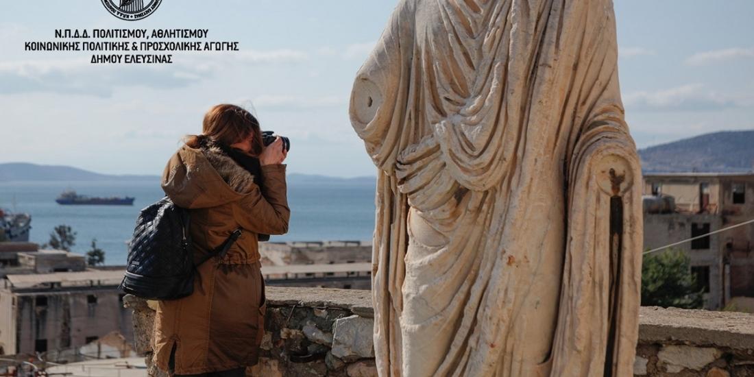 «Φωτογραφία και Πολιτιστική Κληρονομιά: Η Ελευσίνα ως θέμα μελέτης»